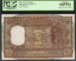 INDIA. Reserve Bank of India. 1000 Rupees, ND (1975-77). P-65b. PCGS Gem New 66 PPQ.