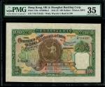 1954年印度新金山中国渣打银行100元,编号 Y/M 714532,PMG 35,轻微有裂