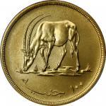 1976年苏丹100镑金币。兰特里森特造币厂。SUDAN. 100 Pounds, AH 1396 (1976). Llantrisant (British Royal) Mint. PCGS MS-