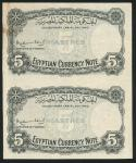 Egyptian Government Currency Note, uncut proof 5 piastres (2), ND (1940), no serial number or signat