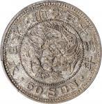 日本明治三十三年五十钱。JAPAN. 50 Sen, Year 33 (1900). Osaka Mint. Mutsuhito (Meiji). PCGS MS-66 Gold Shield.