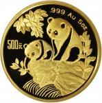 1992年熊猫纪念金币5盎司 NGC PF 69