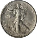 1918-D Walking Liberty Half Dollar. MS-63 (PCGS).