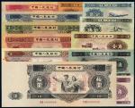 第二版人民币样票12枚全套