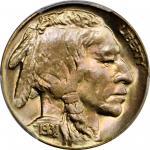 1931-S Buffalo Nickel. MS-67 (PCGS). CAC.