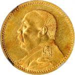 CHINA. 10 Dollars, Year 1 (1916).