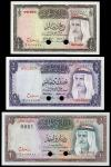 Central Bank of Kuwait, specimen 1/4, 1/2 and 1 dinar, 1968, all serial number 000000, brown, violet