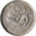 江南省造老江南一钱四分四厘普通 PCGS AU 58 CHINA. Kiangnan. 1 Mace 4.4 Candareens (20 Cents), ND (1897).