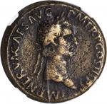 NERVA, A.D. 96-98. AE Sestertius, Rome Mint, ca. A.D. 97.