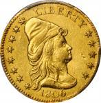 1806/4带帽半身像1/4鹰金币 PCGS AU Details