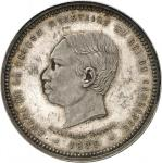 Cambodia Norodom I, 1860-1904 5 Francs 1875 PATTERN struck in Bruxelles 37,3mm 24,97g