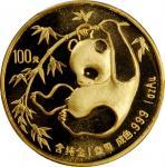 1985年熊猫纪念金币1盎司 PCGS MS 69 CHINA. Gold 100 Yuan, 1985. Panda Series.