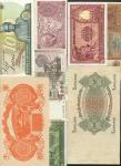 A group of world banknotes, including, Afghanistan (2), Bahamas (1), British Armed Forces (7), Bank