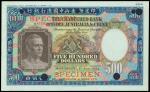 1934年印度新金山渣打银行伍百圆试色样票,PMG