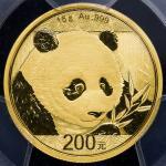 2018年熊猫纪念金币15克 PCGS MS 67