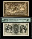 1932年荷属爪哇银行25盾正面档案照片及试印钞一对,前者PMG 66EPQ,后者UNC