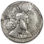 SASANIAN KINGDOM: Hormizd I, 272-273, AR drachm (4.08g), G-36, bust of Hormizd I right, wearing diad