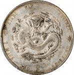 江南省造甲辰七钱二分普通 PCGS XF 45 CHINA. Kiangnan. 7 Mace 2 Candareens (Dollar), CD (1904).