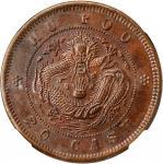 CHINA. 20 Cash, ND (1903-05). NGC MS-63 BN.