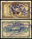 China. General Bank of Communications. 1 Dollar. Canton. 1909. P-A14c, S/M C126-1a. No. 097508. Brow