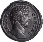 AELIUS AS CAESAR, A.D. 136-138. AE Sestertius (25.67 gms), Rome Mint, ca. A.D. 137.