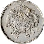 龙凤民国15年壹角 PCGS AU 58 CHINA. 10 Cents, Year 15 (1926)