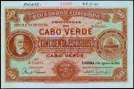 CAPE VERDE. Banco Nacional Ultramarino. 50 Escudos, 1941. P-39s. Specimen. PCGSBG About Uncirculated