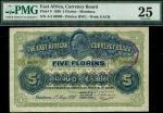 East African Currency Board, 5 florins, Mombasa, 1 May 1920, black serial number A/4 40,909, blue, g