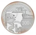 2009年中华人民共和国成立60周年纪念银币1公斤 完未流通
