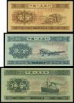1953年中国人民银行一,贰,伍分样票一组3枚,均PMG58-64