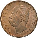 Savoy Coins;Umberto I (1878-1900) 10 Centesimi 1893 B - Nomisma 1018 CU Minimo colpetto al bordo - S