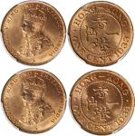 1933年香港1仙铜币2枚,分别评PCGS MS64RD 及 MS65RD。Hong Kong, a pair of copper 1 cent, 1933, with original luster