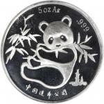 1986年美国钱币协会第95届年会纪念银章5盎司 PCGS Proof 69