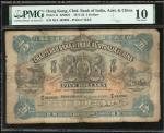 1922年印度新金山中国渣打银行5元(桩米),编号M/A 462895, PMG10, 有修补。少见年份