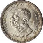 1936-M One Peso. KM-178. Busts of Murphy and Quezon. MS-64 (PCGS).