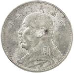 袁世凯像民国三年壹圆天津 近未流通 CHINA: Republic, AR dollar, year 3  (1914)