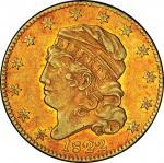 1822年美国自由帽版5美元 PCGS AU 50