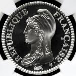 FRANCE 5th Rep 第五共和政(1958~) 10Francs 2000 NGC-PF69 Ultra Cameo Proof
