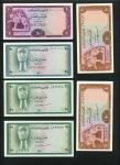 Yemen, Arab Republic, Currency Board, colour trial 20 buqshas, ND (1966), blue and multicoloured, al