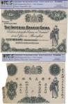 1904年中国帝国银行50元 PCGS