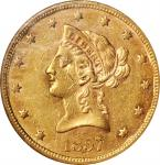 1857 Liberty Head Eagle. AU-55 (NGC).