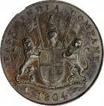 1804年苏门答腊英国联合东印度公司4柯坪。苏活(伯明翰)造币厂。MALAYA. Sumatra. British United East India Company. 4 Kepings, AH 1