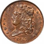 1834 Classic Head Half Cent. C-1, the only known dies. Rarity-1. MS-64 RB (PCGS). CAC.
