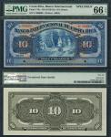Banco Internacional de Costa Rica, specimen 10 Colones, ND (1919-32), blue on multicolour, coffee be