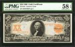 Fr. 1181. 1906 $20 Gold Certificate. PMG Choice About Uncirculated 58 EPQ.