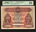 1914-18年中法实业银行伍佰圆。正面样票。 (t) CHINA--FOREIGN BANKS.  Banque Industrielle De Chine. 500 Dollars, ND (19