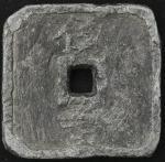 地方货 Local(Provincial) Coins 生産局価二百铅钱(角型) 庆応2年(1866~) 日本货币商协同组合鑑定书付 with JNDA cert (-F)并~上品