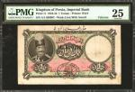PERSIA. Imperial Bank of Persia. 1 Toman, 1924-32. P-11. PMG Very Fine 25.