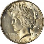 1923-S Peace Silver Dollar. MS-65 (PCGS). CAC. OGH.