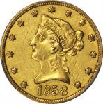 1858-O Liberty Head Eagle. AU-50 (PCGS).
